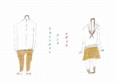 nishimura_img.jpg